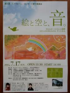 DSC_2499