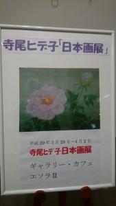 DSC_0092-540x960